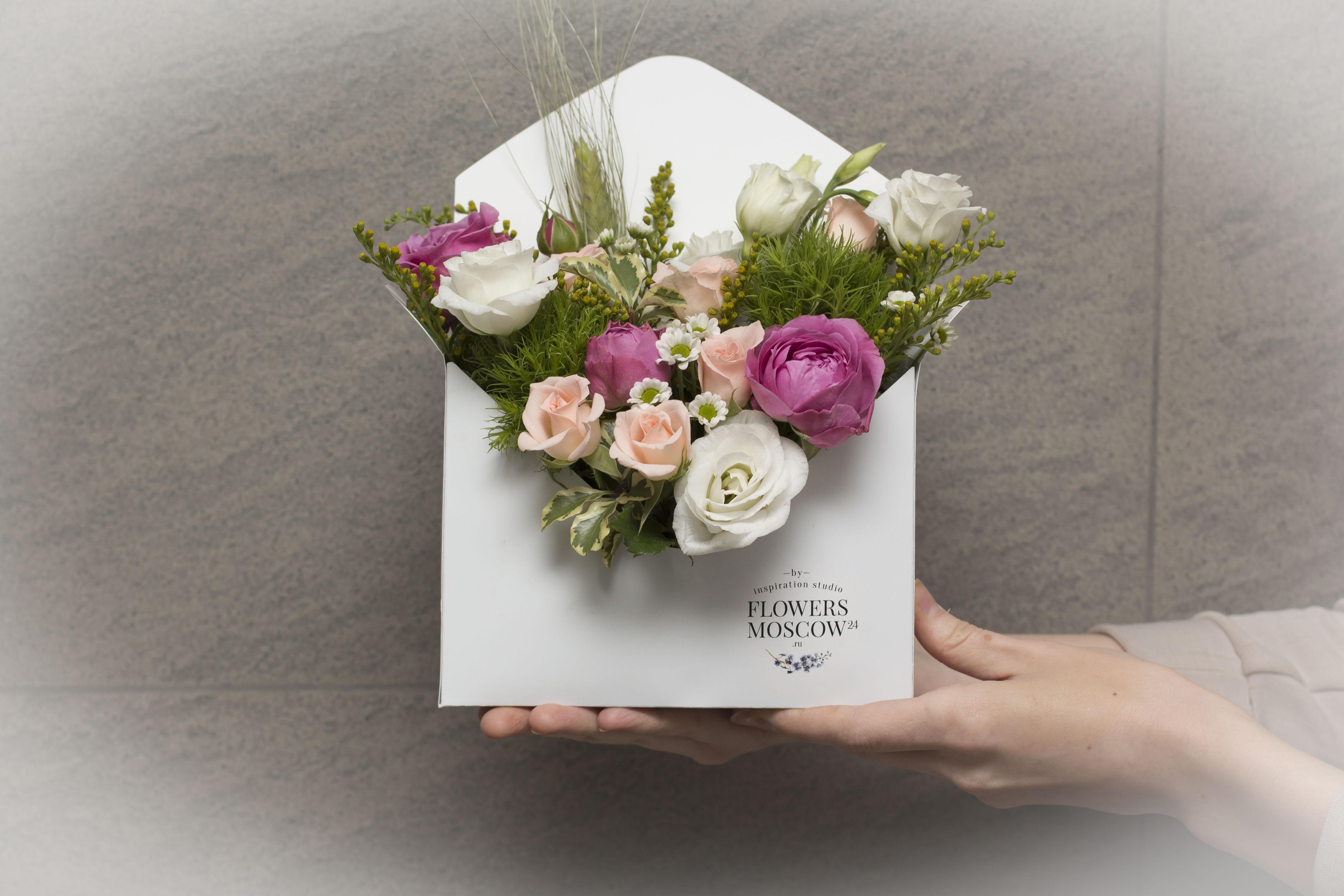 Подарили цветы как подписать